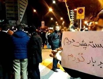 ifmat - Protests continue across Iran despite Regime pressure