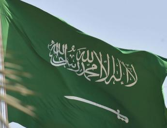 ifmat - Saudi Arabia says any nuclear deal with Iran must preserve non-proliferation