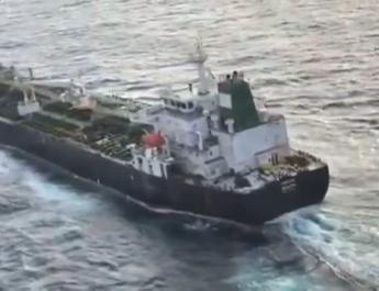 ifmat - Second tanker carrying Iranian fuel reaches Venezuelan waters