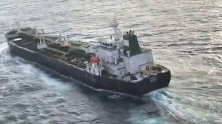 ifmat - Second tanker carrying Iranian fuel reaches Venezuelan waters