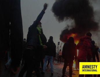 ifmat - Trampled humanity rights group documents torture of Iran protesters
