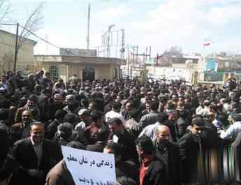 ifmat - 358 Protests in September in Iran