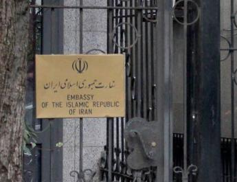 ifmat - Ehsan Bidi the Iranian Regime Intelligence agent officially expelled from Albania
