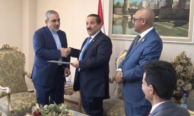 ifmat - Houthis vow to bolster Iran ties as Tehran new ambassador makes appearance