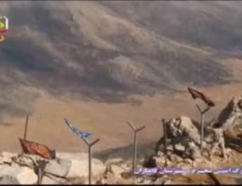ifmat - IRGC in destroying the environment