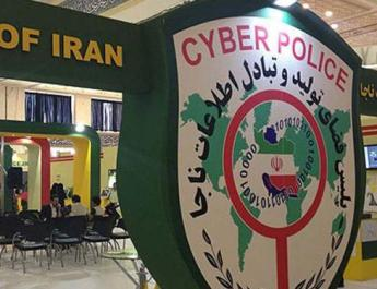 ifmat - Iran Cyber Police arrest 2 Telegram admins for insulting officials