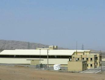 ifmat - Iran begins rebuilding nuclear facility after July attack