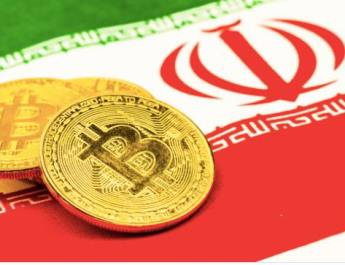 ifmat - Iran turns to bitcoin to fund imports