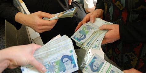 ifmat - Iranian officials admit to the dire economic situation