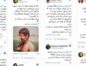 ifmat - Iranians testify to regime atrocities on Twitter