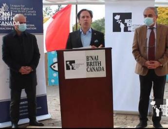 ifmat - Jewish Iranian communities urge stronger Canadian action against Iranian regime