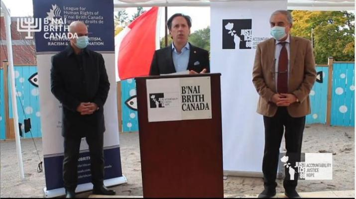 ifmat - Jewish Iranian communities urge stronger Canadian action against Iranian regime
