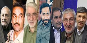 ifmat - Mostazafan Foundation a pillar of Khamenei economic empire in Iran