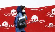 Revolution is in the air with Iran's economy in free fall