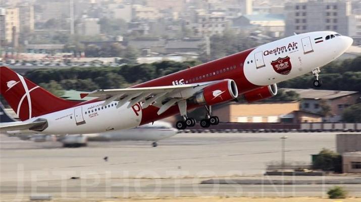 ifmat - US Sanctioned Iranian plane lands in Venezuela