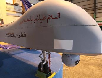 ifmat - Iran claims new kamikaze drone smart bomb EW capabilities