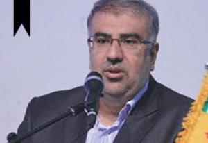 Javad Oji