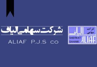 ifmat - Aliaf Company