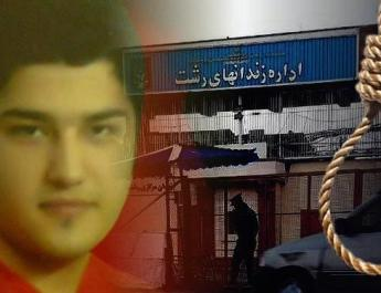ifmat - Another juvenile offender Mohammad Hassan Rezaii executed in Iran