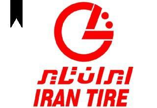 ifmat - Iran Tire