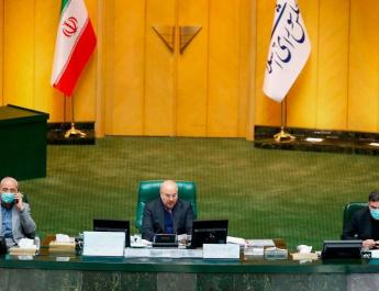 ifmat - Iran parliament advances bill to stop nuclear inspections