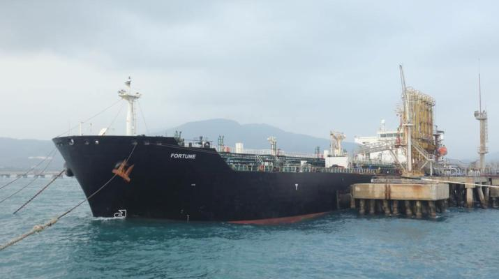 ifmat - Iran uses disguised tanker to export Venezuelan Oil