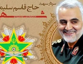 ifmat - Iranian army awards Qassem Soleimani its highest award