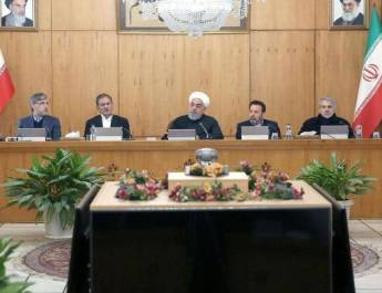 ifmat - Irans Guardian Council watchdog passes law on hardening nuclear stance and halting UN inspections