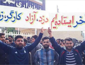 ifmat - Six Protests in a Day in Iran