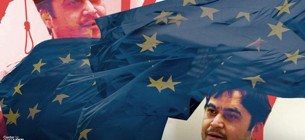 EU Must Take Action on Iran's Crimes