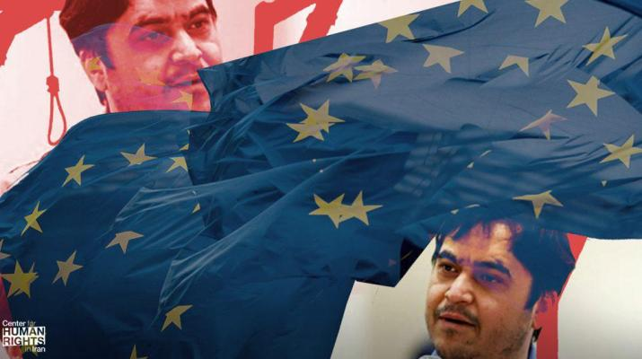 ifmat - EU Must Take Action on Iran Crimes