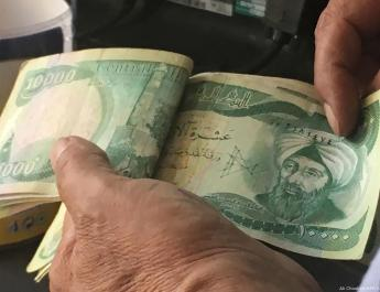 ifmat - Iran-backed groups reject Saudi investment in Iraq