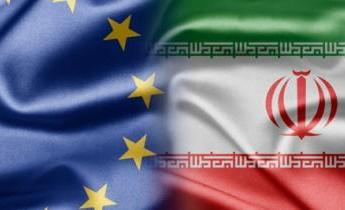 ifmat - Iran lobbies against sanctions in London with support of prominent European politicians