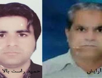 ifmat - Iran secretly executes three Sunni political prisoners
