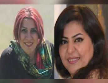 ifmat - Iran sentences 2 Bahai women to 10 years of prison