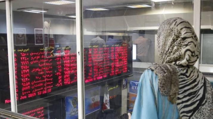 ifmat - Iran stock market exchange crisis sign of regime economic mismanagement and corruption