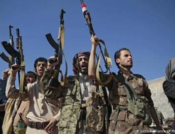 ifmat - Iran supports Houthis in response to classification as terrorist organization