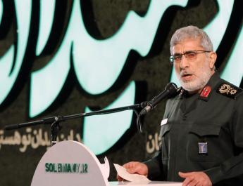 ifmat - Iran threatens to avenge Soleimani death in US