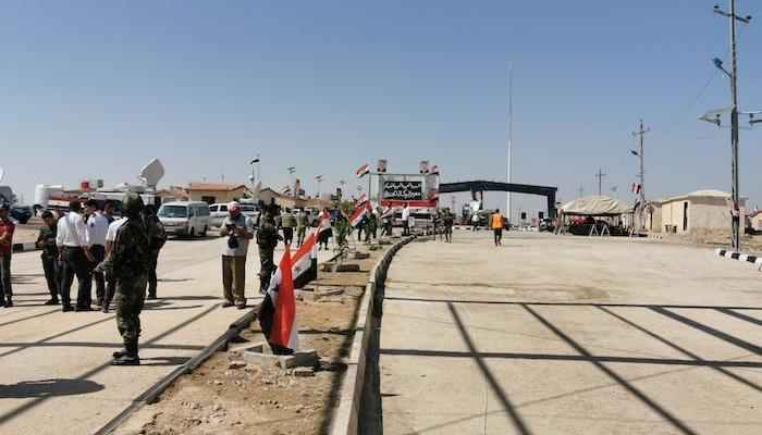 ifmat - Iran transferring weaponry to residential neighborhoods in Syria