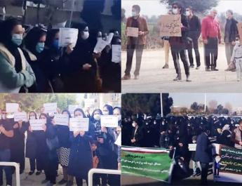 ifmat - Iranians continue protests - at Least Four Strikes and Rallies on January 2
