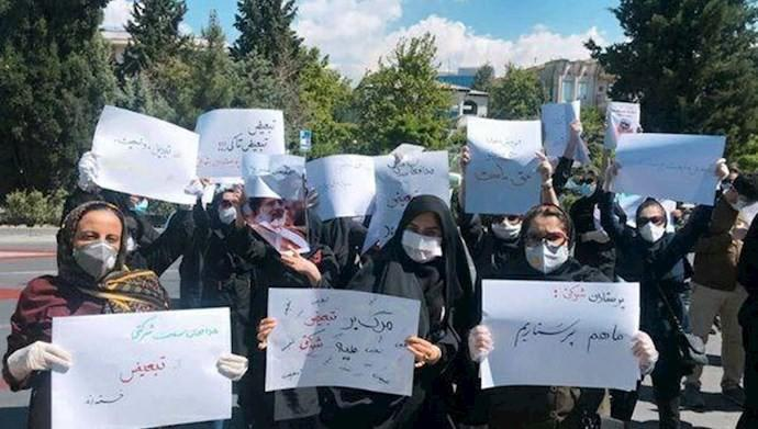 ifmat - Iranians continue protests - at Least Seven Rallies and Strikes on January 9
