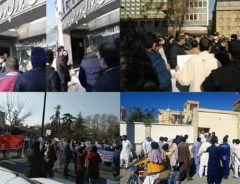 ifmat - Iranians continue protests - at least eight rallies and strikes on January 10