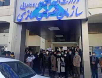 ifmat - Iranians continue protests - at least five rallies and strikes on January 25