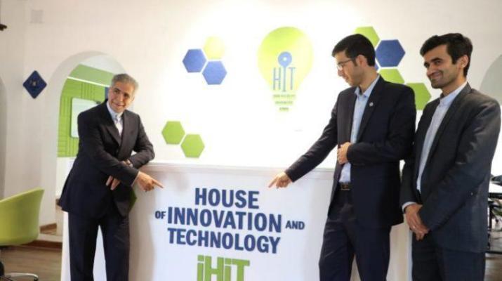 ifmat - Kenya and Iran to set up tech hub in Nairobi