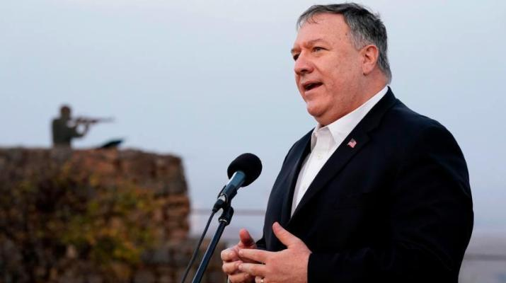 ifmat - Pompeo to accuse Iran of Al-Qaeda links in Tuesday speech