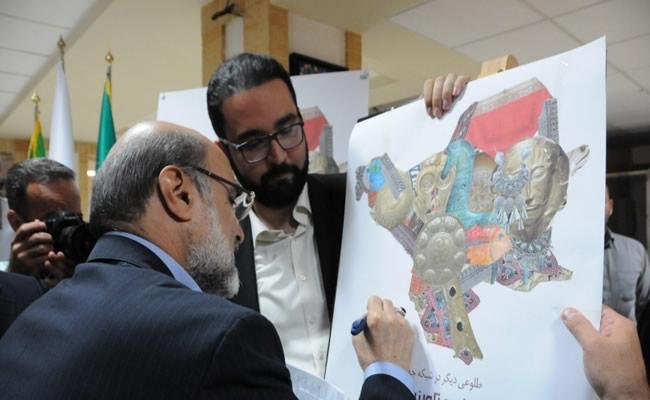 ifmat - Soleimanizadeh former director of Sahar Network