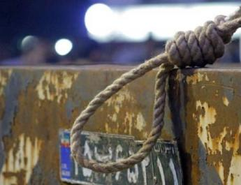 ifmat - Thirty-Three executions in one month in Iran