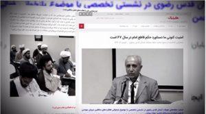 ifmat - Who is Ebrahim Khodabandeh4
