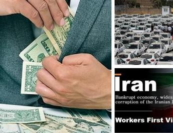ifmat - Widespread corruption of mullahs in the Iranian car industry