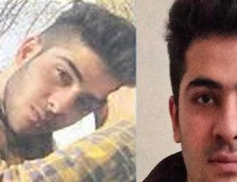 ifmat - 21-year-old Iranian Kurd man killed under torture in police custody